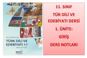 11. Sınıf Türk Dili ve Edebiyatı 1. Ünite Ders Notları (Giriş)